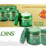kem dưỡng da aloins của nhật có tốt không ?