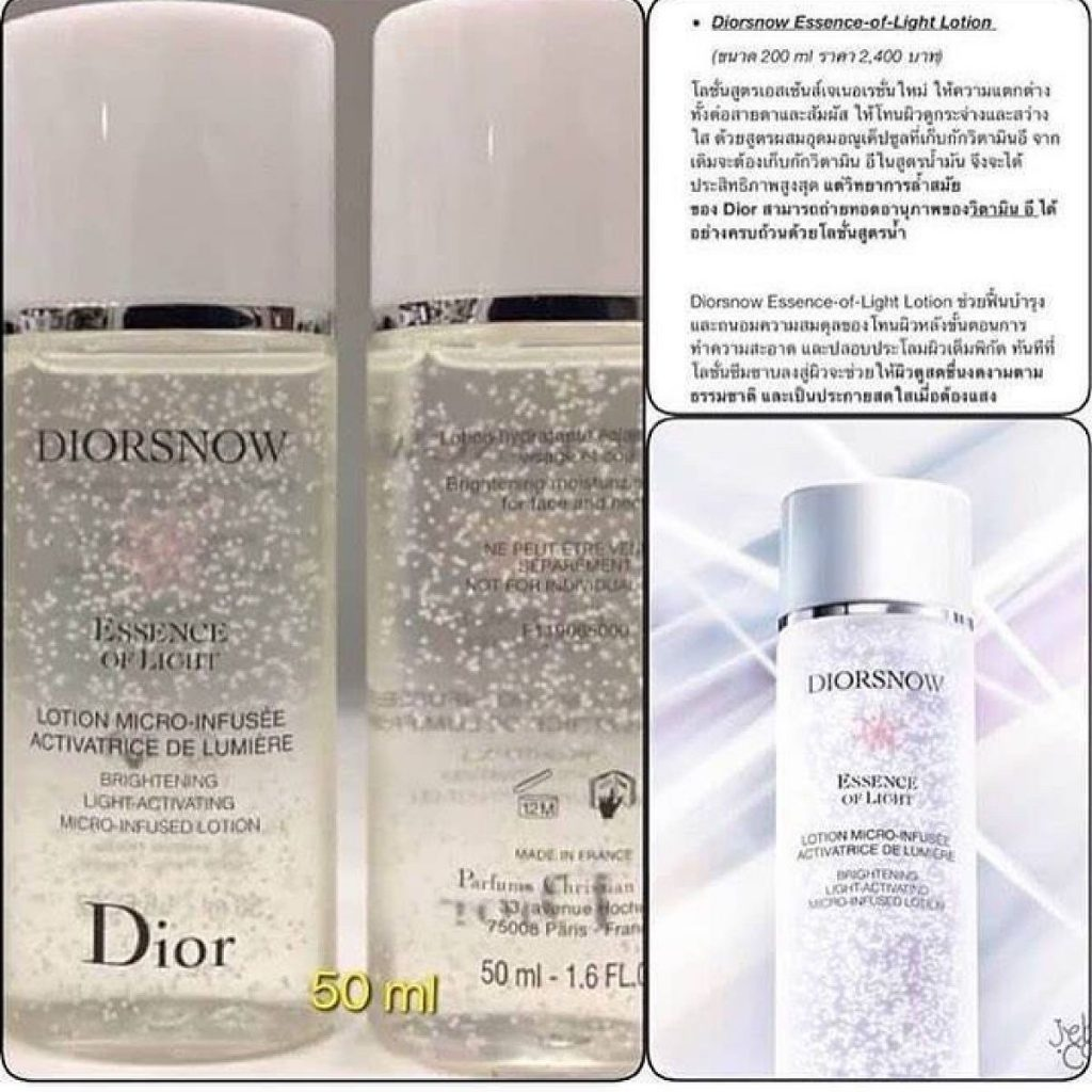 Dior essence of light