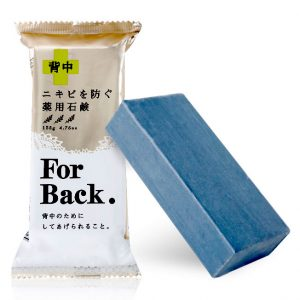 Xa-Phong-Tri-Mun-Lung-For-Back-Medicated-Soap-Pelican-5