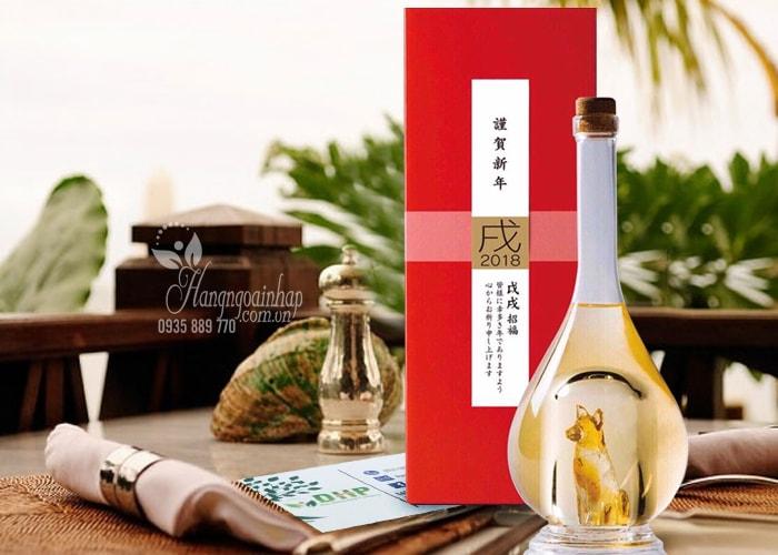 Rượu con chó vàng Yatsushika Sake 500ml nội địa Nhật
