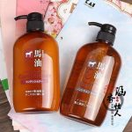 dau-goi-xa-mo-ngua-horse-oil-600-ml-nhat-ban-9