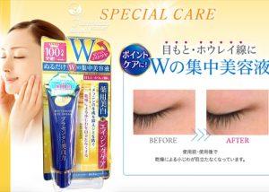 kem-duong-mat-meishoku-placenta-medicated-whitening-eye-cream-30g-cua-nhat-ban-4