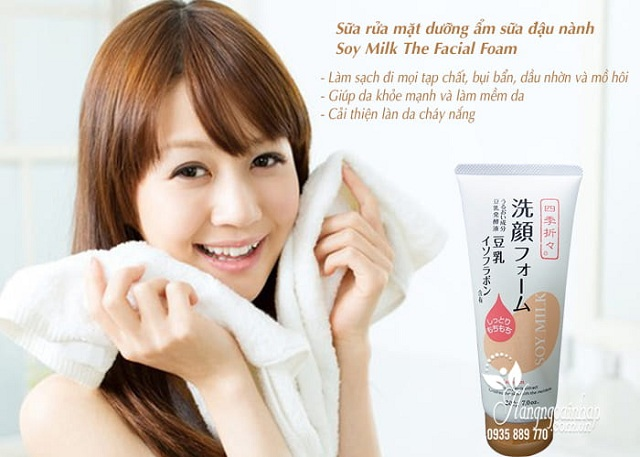 Soy Milk The Facial Foam 3