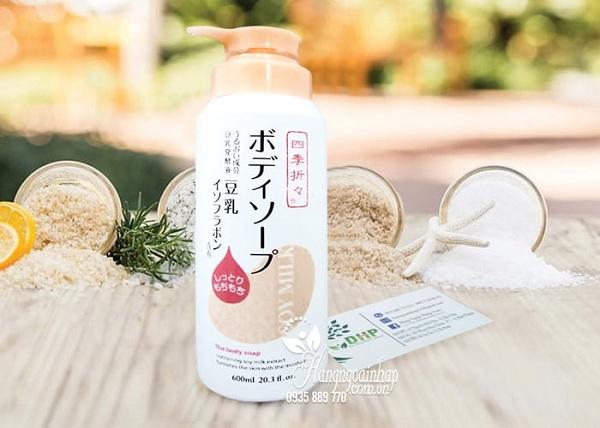 Sữa tắm dưỡng da Soy Milk The Body Soap 600ml  1