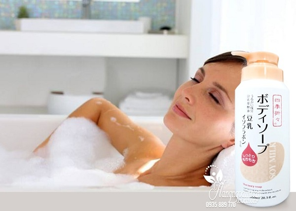 Sữa tắm dưỡng da Soy Milk The Body Soap 600ml  2