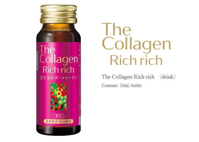 The Collagen Rich Rich Shiseido dạng nước 3