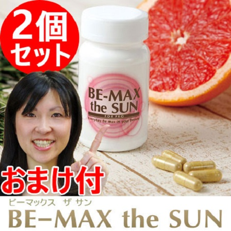 Viên uống chống nắng Nhật Be-Max The Sun