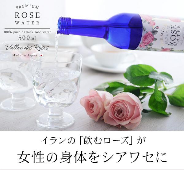 Nước uống hoa hồng Rose Water 500ml 3