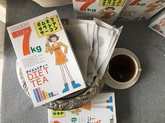 Trà thảo dược giảm cân Showa Seiyaku 30 gói 1