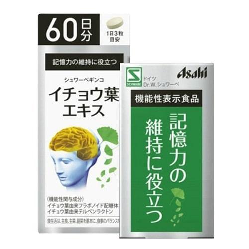 Thuốc bổ não Asahi của Nhật giá bao nhiêu-2