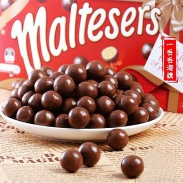 Socola Maltesers 360g - hộp bánh viên socola làm quà tặng 1