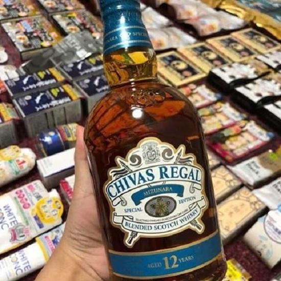 Rượu Chivas Mizunara, Chivas 12 nội địa Nhật chai 700ml 1