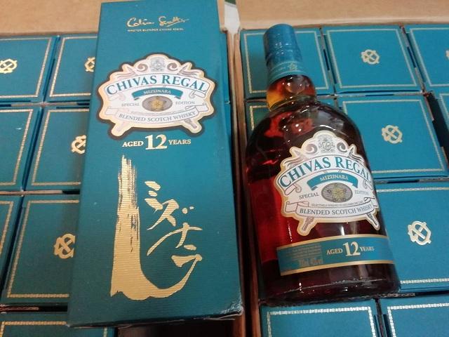 Rượu Chivas Mizunara, Chivas 12 nội địa Nhật chai 700ml 3