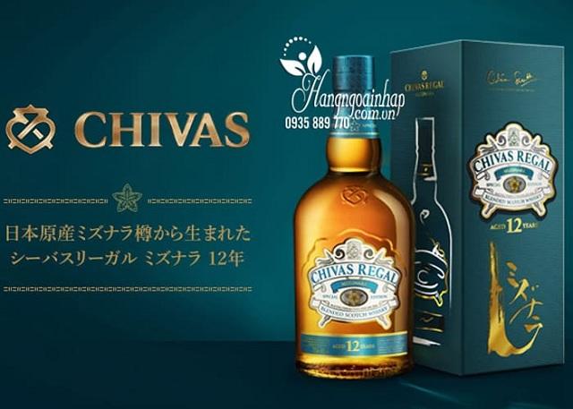 Rượu Chivas Mizunara, Chivas 12 nội địa Nhật chai 700ml 2