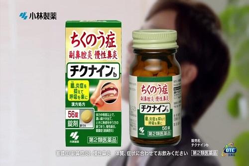 Thuốc viêm xoang Kobayashi Chikunain giá bao nhiêu? Mua ở đâu chính hãng?