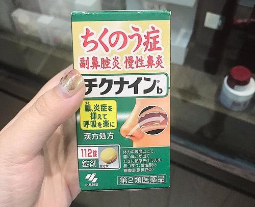 Thuốc viêm xoang Kobayashi Chikunain giá bao nhiêu-2