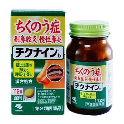 Thuốc viêm xoang Kobayashi Chikunain giá bao nhiêu-3