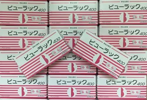 Thuốc trị táo bón Byurakku giá bao nhiêu? Mua ở đâu chính hãng?