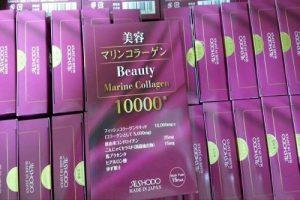 Collagen Beauty Marine giá bao nhiêu-1