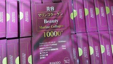 Collagen Beauty Marine giá bao nhiêu? Mua ở đâu chính hãng?