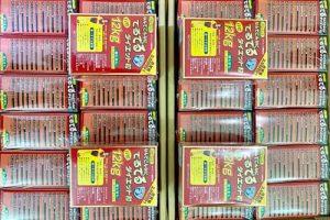 Viên uống giảm cân Minami giá bao nhiêu-1