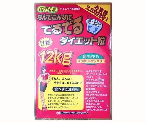 Viên uống giảm cân Minami giá bao nhiêu-2