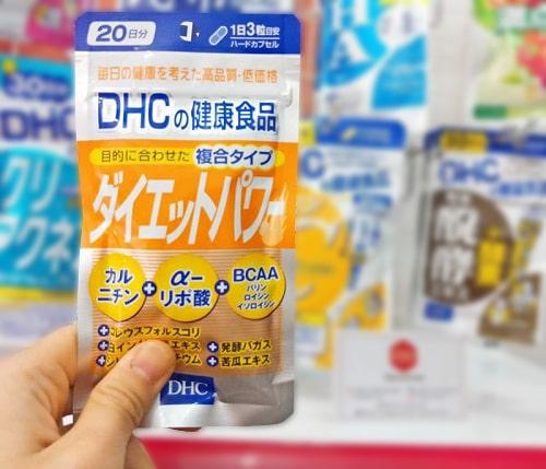 Viên uống giảm cân DHC Diet Topawa giá bao nhiêu-3