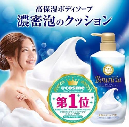 Công dụng của sữa tắm Bouncia là gì-3