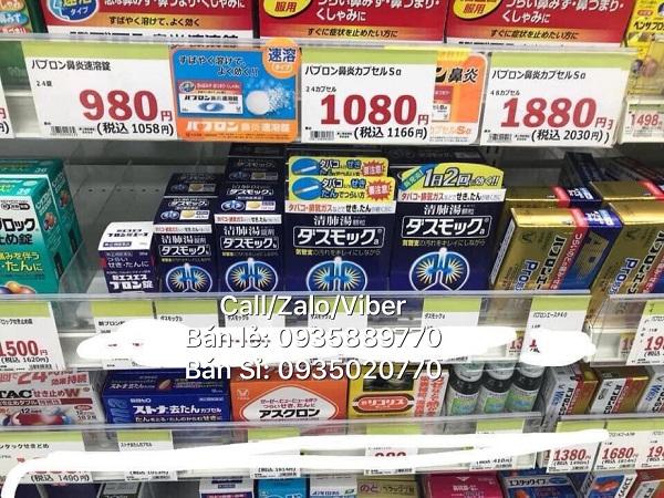 Trang web bán hàng Nhật uy tín tại Việt Nam bạn nên biết 1