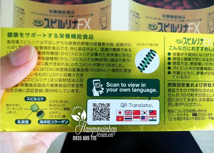 Trang web bán hàng Nhật uy tín tại Việt Nam bạn nên biết 6