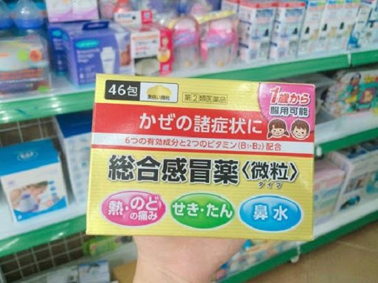 Thuốc cảm cúm Taisho Pabron Gold A Nhật Bản hộp 46 gói 1
