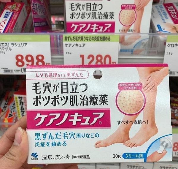 Kem trị viêm nang lông Kobayashi 20g nội địa Nhật Bản 2