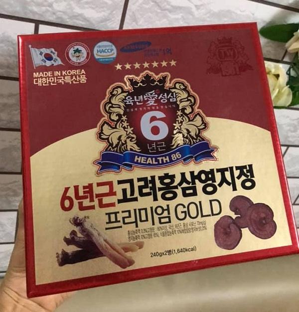 Cao hồng sâm linh chi Samsung Taewoong Food 2 lọ x 240g 8