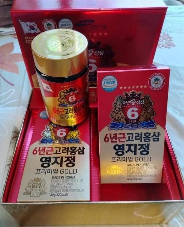 Cao hồng sâm linh chi Samsung Taewoong Food 2 lọ x 240g 1