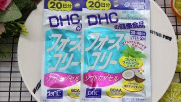 Viên uống DHC giảm cân dầu dừa có tốt không?