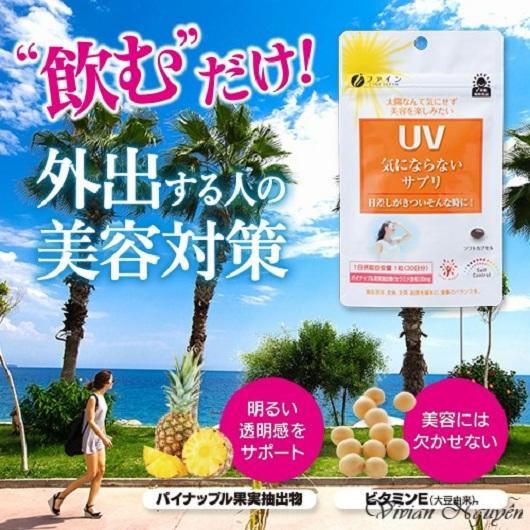 Viên uống chống nắng UV Fine Japan 30 viên - Xách tay Nhật 1