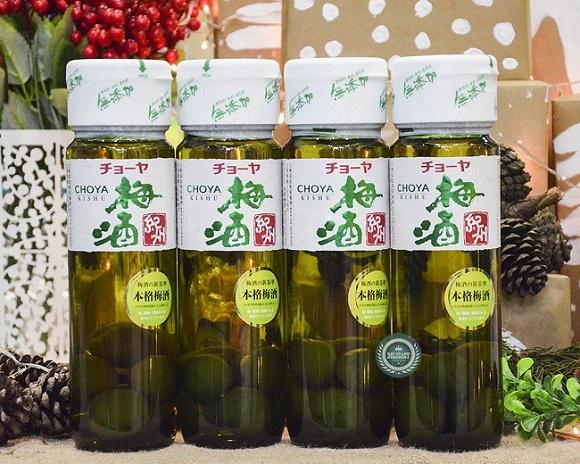 Rượu mơ Choya Nhật - Chai 720ml - Rượu tốt cho sức khỏe 0
