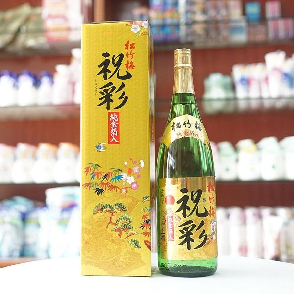 Rượu Sake vảy vàng 1,8l Kikuyasaka - xách tay Nhật Bản 9