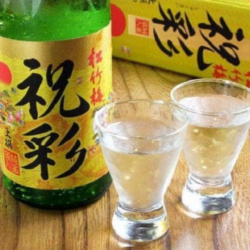 Rượu Sake vảy vàng 1,8l Kikuyasaka - xách tay Nhật Bản 7