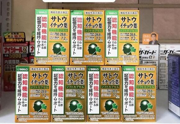 Viên uống bổ não tiền đình Sato 60 viên chính hãng Nhật Bản 9
