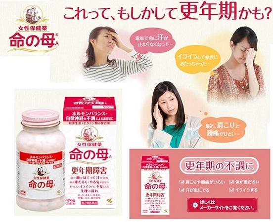 Thuốc tiền mãn kinh Kobayashi của Nhật có tốt không? 2