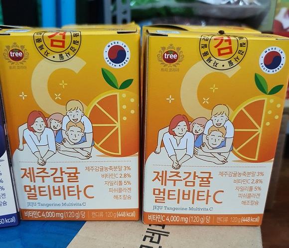 Viên ngậm Vitamin C Hàn Quốc Jeju 4000mg - Hộp 80 viên 1